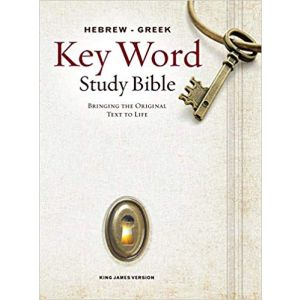 KJV AMG Hebrew-Greek Key Word Study Bible, Hardcover