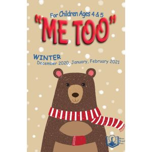 """Me Too"" Winter Quarter 2020-21"
