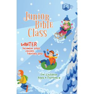 Junior Bible Class Winter Quarter 2020-21
