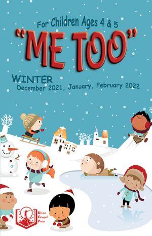 """""""Me Too"""" Winter Quarter 2021-22"""